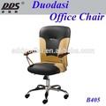 moderno de cuero de diseño personal de la oficina silla de metal barato mecedoras b405