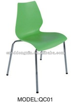 modern elegant plastic stacking chair QC01