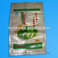 High quality pp woven recycled rice bags