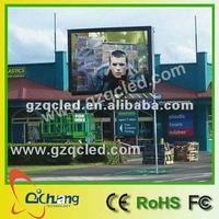 High quality outdoor scrolling billboard
