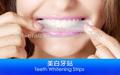 Mejor efecto whitenin dientes tiras, mucho mejor que el de crest whitestrips