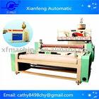 Skillful manufacture PVC stretch cast film machine