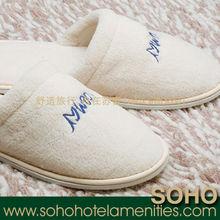 Coral fleece slippers