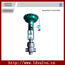 "3/4""-6"" ANSI 150LB-4500LB Spray Water Control Valve"