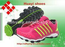 latest design cheap women basketball sport shoes