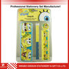 Stationery set with spongebob printing