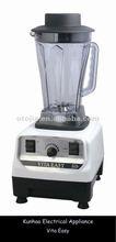 LIN NEW model 2200W smoothie maker machine bar food blender mixer hotel appliance high power blender
