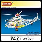 DIY Metal toys metal helicopter