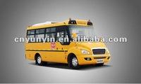 2012 DFAC school buses for sale