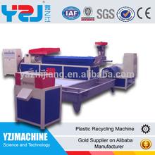 new style pp PE ABS hard Plastic Granules making machine