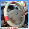 hot sale design your own wheels PVC/PU car steering wheel covers