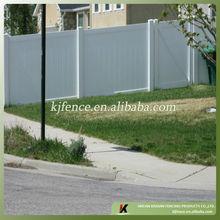 PVC (Vinyl) privacy fence