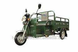 high efficiency energy saving electric three wheel car