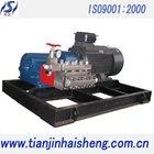 high pressure hydraulic triplex plunger pump