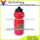 750 ML unique design sports water bottle carrier,