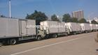 aluminum plate cargo truck cargo box van truck