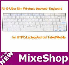 RII i1 2.4GHz Wireless Rii Mini Wireless Keyboard with Touchpad Laser Pointer for HTPC Silver (wireless)