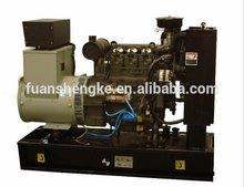 Popular engine of opentype diesel 150kva generator set