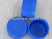 28mm Plastic Bottle Cap