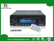 Hot selling Single-disc 1 din full function bus 12V DVD player