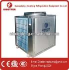 Commercial High Temperature Heat pump(80~85 Deg.,Copeland or Sanyo compressor)