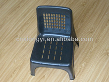 Lovely designing for children used plastic pocket arm chair mould