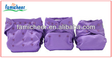 2013 Famicheer baby cloth diaper cover