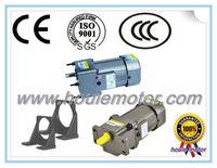AC 90W orthogonal reduction motor brake gear motor with high torque induction motor