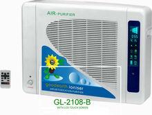 Home Dust Collector Machine Air Purifier Smoke Odor Eliminator