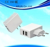Dual USB 1A and 2.1A travel charger U200