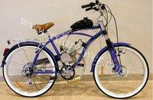Kick Starting 2 Stroke Gasoline Engine For Motorized Bicycle/Motorized Bike Motor Kit