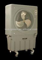 120w Knob Control Electric Water Air Cooler for Saudi Arabia