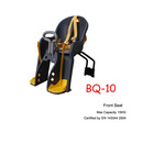 front mounted child seat BQ-10