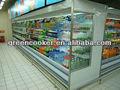 فتح سوبر ماركت عرض برودة الثلاجة