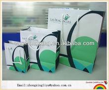 Art Paper Bag&Shopping Bag One Series (S M L))