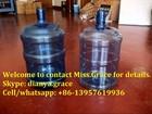 hot!!!!!!!!!!5 gallon water bottle PET blowing machine,water bottle manufacturing machine