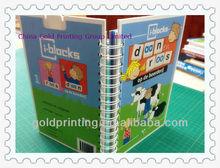 Sprial children's book