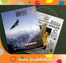 Printing Book,Print Catalogue,Magazine Printing