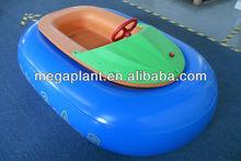 hot sale children boat used bumper boats for sale