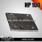 Metal matrix composite wear-resistant steel plate