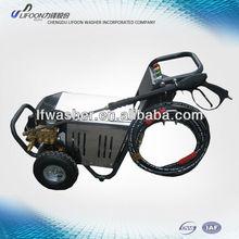 LF-2100B hand car wash service station equipment