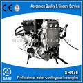 profesyonel çince su soğutma tekne motor sh476