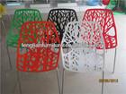 hot sale bird nest design metal frame plastic chairs garden chairs