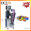 Automatic Food Small Packaging Machine ZV-320
