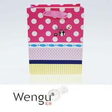 cheap paper shopping bag /kraft gift bag /packing bag at happy time