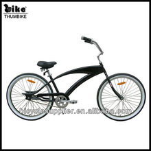 Luxury Cool Mens Design Beach Cruiser