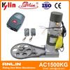 AC1500KG Motorized Roll Up Door Motor