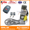 AC1500KG Motorized Roll Up Door Motor