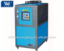 SHUANGFENG air cooled water chiller refrigeration expert