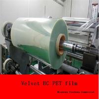 V150 hard coated PET film for membrane switch/nameplate
